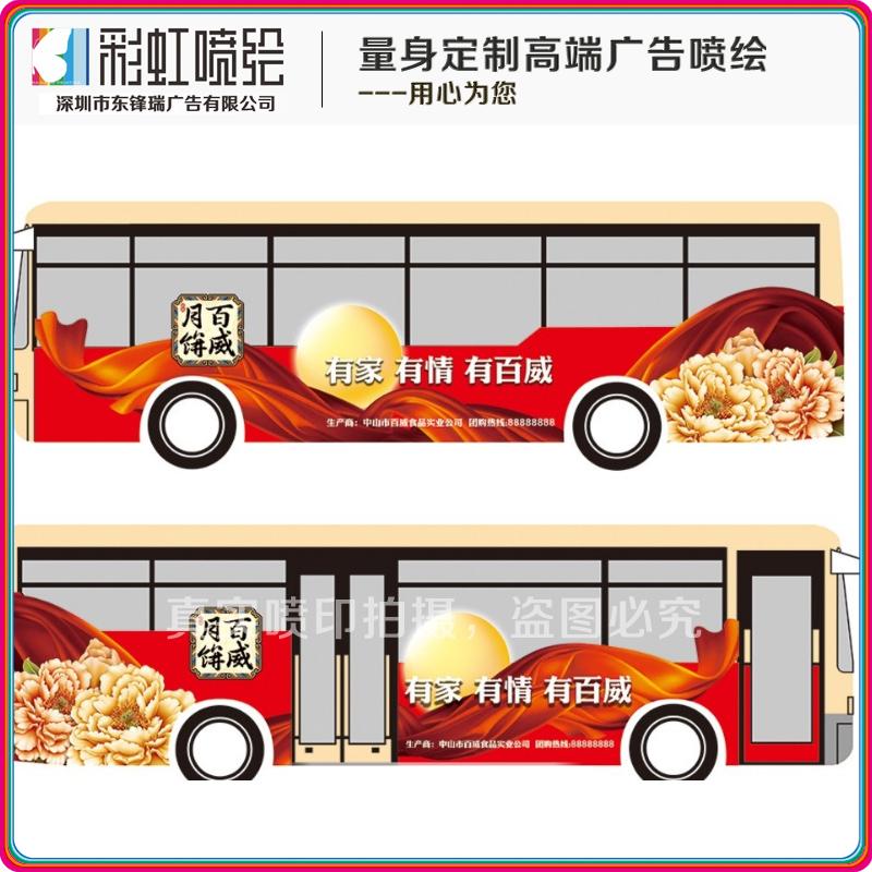 深圳彩虹喷绘 专业广告喷绘制作大型广告加工 品牌首选合作供应商 高清户内外写真喷绘